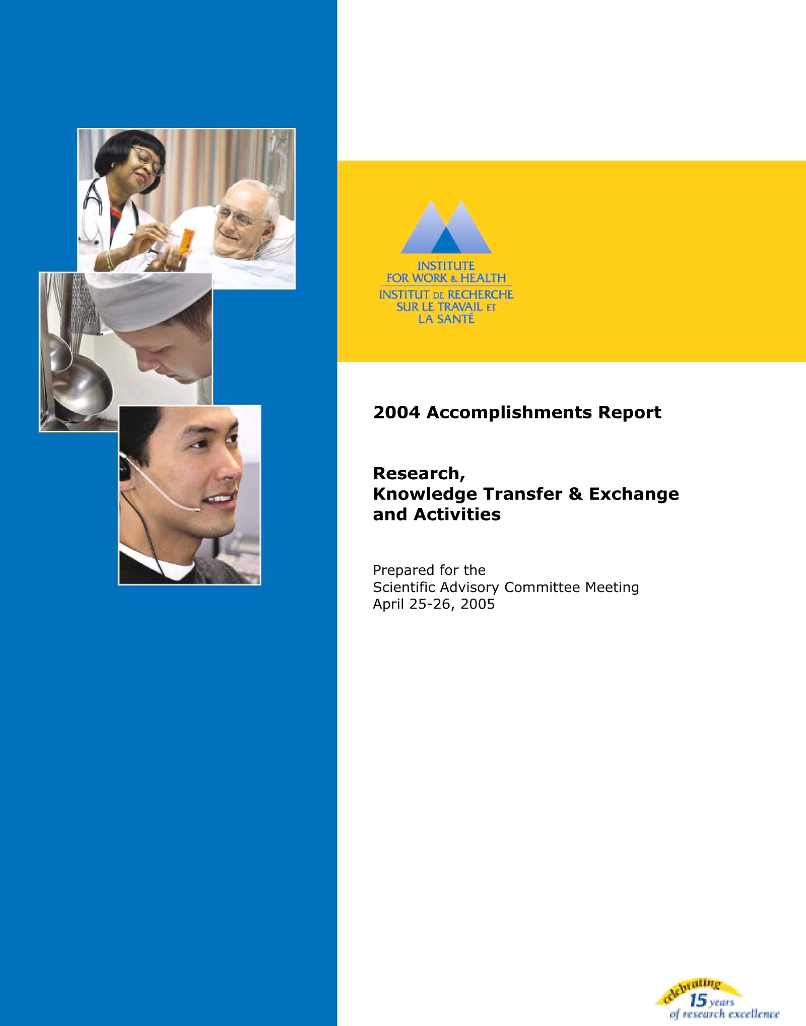 Accomplishments report 2004 cover